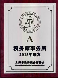 铭牌2015-1